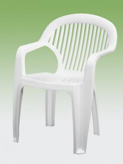 olcso müanyag kerti szék